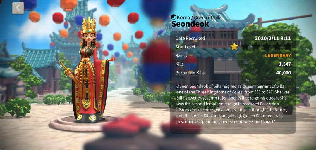 Best Seondeok ROK Guide