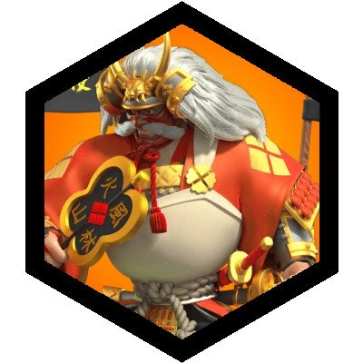 Best Takeda Shingen Commander ROK