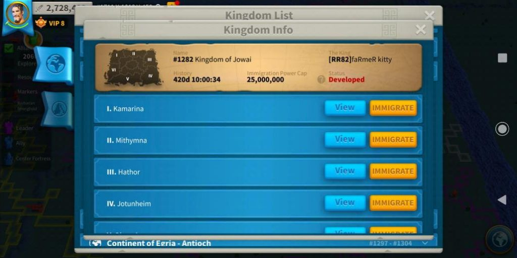 Rise of Kingdoms Immigrate