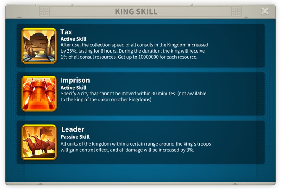 Rise of Kingdoms King Skill System