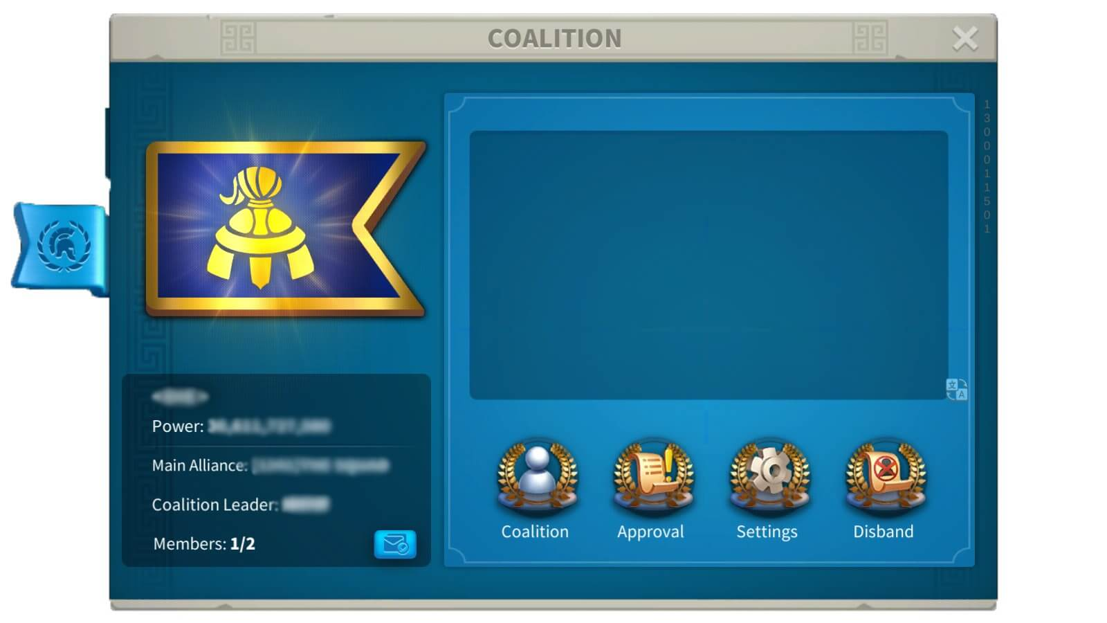 Coalition-Combat