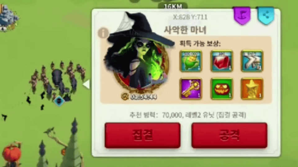 ROK Halloween Event Evil Witch